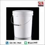 ถังน้ำขนาด 15 ลิตร - สินค้าพลาสติก - ซัน ควอลิตี้ อินดัสทรีส์