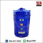ถังเก็บน้ำบนดิน บรรจุ1000ลิตร - สินค้าพลาสติก - ซัน ควอลิตี้ อินดัสทรีส์