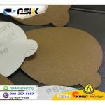 โรงงานกระดาษทรายกลมสักหลาด กระดาษทรายกลมสติ๊กเกอร์ ราคาส่ง - โรงงานผลิต ผ้าทรายสายพาน ทรายม้วน ทรายกลม