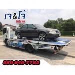 รถสไลด์ปิ่นเกล้า ราคาถูก - รถสไลด์ เจ&โจ้ สไลด์ออน พุทธมณฑล