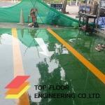 หาบริษัททำพื้นEpoxy self-leveling - ท็อปฟลอร์ เอ็นจิเนียริ่ง รับทำพื้นโรงงาน รับทำพื้นขัดเงาคอนกรีต