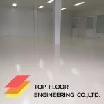 หาบริษัททำพื้นPolyurethane coating - ท็อปฟลอร์ เอ็นจิเนียริ่ง รับทำพื้นโรงงาน รับทำพื้นขัดเงาคอนกรีต