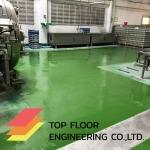 ทำพื้นโรงงานราคาถูก - ท็อปฟลอร์ เอ็นจิเนียริ่ง รับทำพื้นโรงงาน รับทำพื้นขัดเงาคอนกรีต