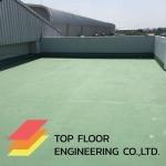 ทำพื้นกันซึม Polyurethane waterproofระเบียง - ท็อปฟลอร์ เอ็นจิเนียริ่ง รับทำพื้นโรงงาน รับทำพื้นขัดเงาคอนกรีต