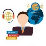 บริการล่ามแปลภาษาฉับพลัน  - บริษัท ที.จี.ไมซ์ จำกัด