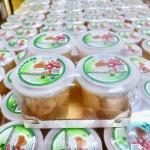 ขายส่งสละลอยแก้ว - สละลอยแก้ว ส.พืชผล จันทบุรี