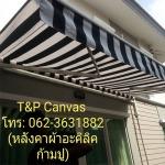 T&P Canvas