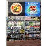 ยาเชื้อรา ยากำจัดวัชพืช  - ร้านขายปุ๋ย ปทุมธานี