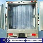 รับต่อตู้รถห้องเย็น - บริษัทออกแบบผลิตและจำหน่ายตู้บรรทุกสินค้า