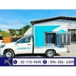 อู่ต่อรถห้องเย็น สมุทรปราการ - บริษัทออกแบบผลิตและจำหน่ายตู้บรรทุกสินค้า