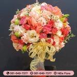 รับจัดช่อดอกไม้สด วัดเทพศิรินทร์ - ร้านดอกไม้ วัดเทพศิรินทร์ - นิดาฟลอร่า