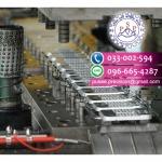 โรงงานผลิตแม่พิมพ์ศรีราชา-ชลบุรี - โรงกลึงศรีราช ภูศรี พรีซีชั่น ชลบุรี