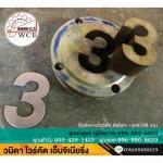 รับจ้างไวร์คัท - รับงาน wire cut - วนิดา ไวร์คัต เอ็นจิเนียริ่ง