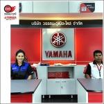 ขายรถมอเตอร์ไซค์กาญจนบุรี - ขายรถจักรยานยนต์กาญจนบุรี วรรธนะวุฒิ สแควร์