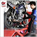 ศูนย์ซ่อมรถยามาฮ่ากาญจนบุรี - ขายรถจักรยานยนต์กาญจนบุรี วรรธนะวุฒิ สแควร์