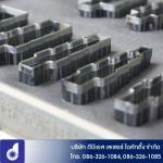 โรงงานผลิตบล็อคไดคัท - โรงงานผลิตบล็อคไดดัท ดีบีเอส เลเซอร์ ไดคัทติ้ง