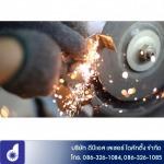 รับผลิต Die-Cut ด้วยวิธีการยิงเลเซอร์ - โรงงานผลิตบล็อคไดดัท ดีบีเอส เลเซอร์ ไดคัทติ้ง