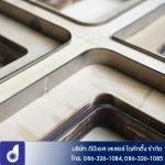 โรงงานผลิตบล็อกมีดไม้ - โรงงานผลิตบล็อคไดดัท ดีบีเอส เลเซอร์ ไดคัทติ้ง