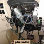 ซ่อมแร็คพวงมาลัยไฟฟ้าโตโยต้า - ซ่อมคอพวงมาลัยไฟฟ้า - อู่สิน เซอร์วิส
