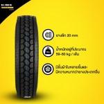 Chonburi truck tires - W.V. TRADING CO., LTD.