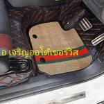 ติดตั้งพรมปูพื้นรถ SUV 7ที่นั่ง-5ที่นั่ง บางบัวทอง  - พรมปูพื้นรถยนต์ 5D 6D 7D บางบัวทอง