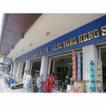 Jang Yong Heng Seng Co Ltd