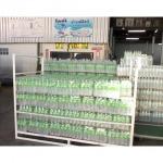 ผลิตน้ำดื่มตามออร์เดอร์ - น้ำดื่มโพลา ดำรงค์ศิลป์