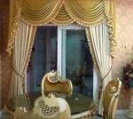 ผ้าม่านราคาถูก - Udom Curtains