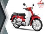 รถจักรยายนต์ฮอนด้า พิษณุโลก - บริษัท นิธิภัทร์ เซลส์ แอนด์ เซอร์วิส จำกัด ตัวแทนจำหน่ายและศูนย์บริการฮอนด้า