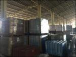 ขายกระเบื้องหลังคา ปราณบุรี - ห้างหุ้นส่วนจำกัด ปราณบุรีค้าไม้ (กำพล)