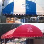 Sane Silp Canvas Tent