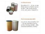 ถังกระดาษขอบพลาสติก ขนาด ศก. 21.5, 30, 38.5 ซม. - บริษัท สิงห์ชัย อุตสาหกรรม จำกัด