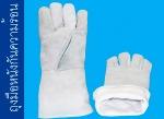 ถุงมือหนังกันความร้อน - บริษัท ถุงมือราชา จำกัด