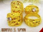 แหวนทองคำประดับเพชร ร้อยเอ็ด - ห้างทองเยาวราช