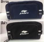 กระเป๋าแพน ขอนแก่น - ร้านขายเครื่องแบบนักเรียน ขอนแก่น ชัยพิทักษ์