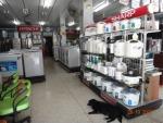 หม้อหุงข้าว  สุพรรณบุรี - ห้างหุ้นส่วนจำกัด แสงเมืองไทย โฮมอิเล็คทริค