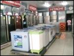 เครื่องซักผ้า สุพรรณบุรี - SMT Home Electronic LP