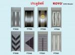 สยามลิฟท์และเทคโนโลยี เป็นตัวแทนจำหน่ายลิฟท์โกโย KOYO - บริษัท สยามลิฟท์และเทคโนโลยี จำกัด
