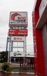 ร้าน ซิเมนต์ไทยโฮมมาร์ทแม็กซ์ สารคาม - ห้างหุ้นส่วนจำกัด สารคามพัฒนาการก่อสร้าง