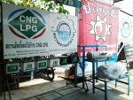 บริการติดตั้งก๊าซLPG/CNG ชลบุรี - ห้างหุ้นส่วนจำกัด ศูนย์ตรวจและทดสอบรถยนต์ใช้ก๊าซชลบุรี