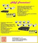 June 2015 CCTV promotion - บริษัท เสริมกิจ เอ็นเตอร์ไพร์ส จำกัด
