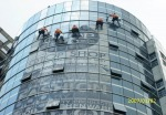 บริการเช็ดกระจกตึกสูง เชียงใหม่ - AP Cleaning Supplies Co Ltd