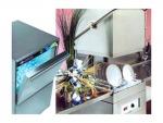 แนะนำเครื่องล้างจาน - บริษัท แอร์เค็ม จำกัด
