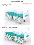 เตียงผู้ป่วย - Sumon Medical LP
