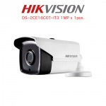 กล้อง CCTV ไฮวิชั่น HIKvision - RMC City Communication Co Ltd