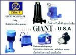 ปั๊มน้ำ - บริษัท กุลธร จำกัด