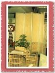 ไม้ไผ่แห้งกั้นห้อง - โรงงานผลิตไม้ไผ่อัด ส แก้วทวี