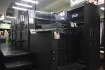 รับพิมพ์งานด่วน - Vachirintsarn Printing Co Ltd
