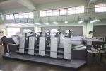 รับพิมพ์งานทุกชนิด ระบบออฟเซ็ท - Vachirintsarn Printing Co Ltd