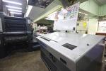 สั่งพิมพ์งานด่วน - Vachirintsarn Printing Co Ltd